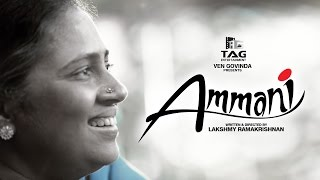 'Ammani' – Tamil movie _ Curtain raiser _ Teaser – 1