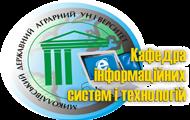 Логотип кафедри інформаційних систем і технологій.