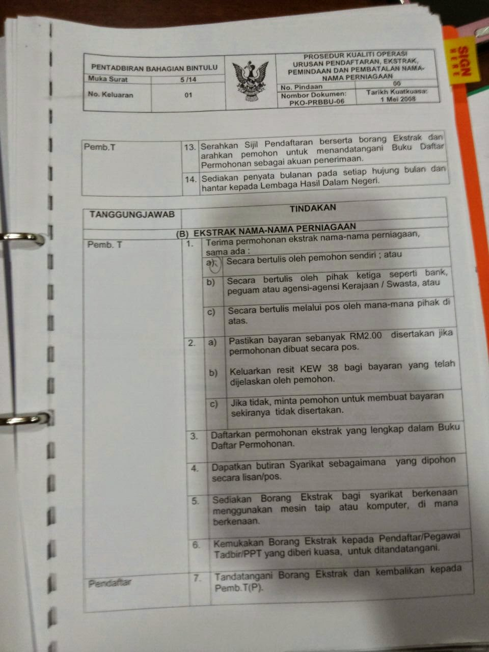 vege krunch: Interview Pejabat Residen Bintulu ( Penubuhan ...