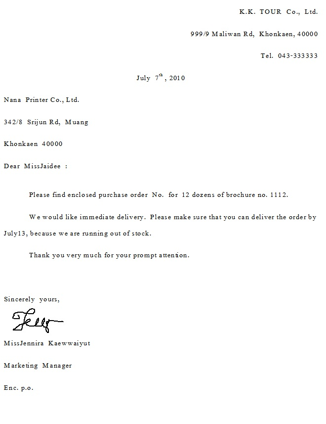 Tugas Personal 3SA05 Order Letter – Order Letter