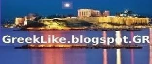 greeklike