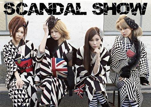 Scandal Artist http://englishclass.jp/reading/topic/Scandal_(TV_series)