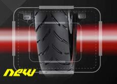 Big Size Tire 120 mm