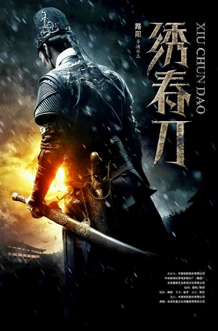 Tú Xuân Đao - Brotherhood Of Blades