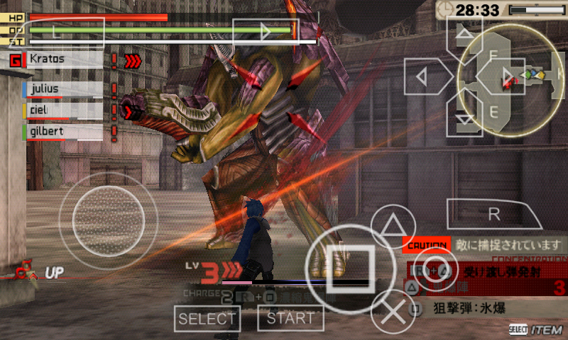 PSP Games Android      171 God Eater 2 Psp English Patch