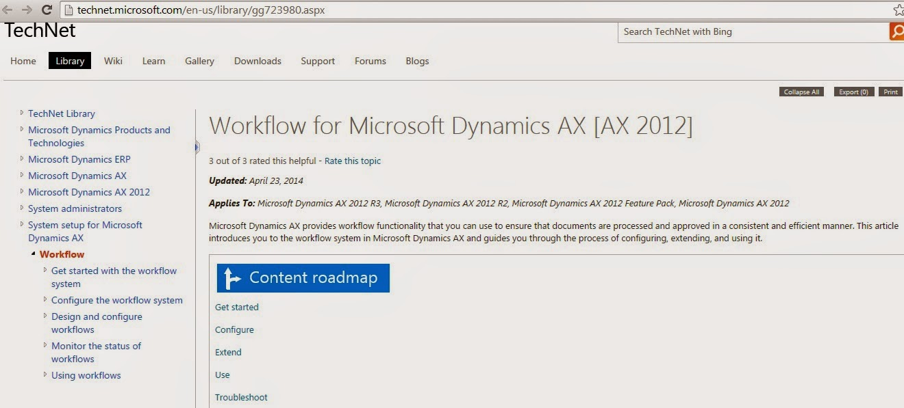 workflow in Microsoft dynamics axapta 2012