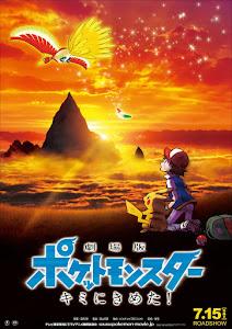 Pokémon the Movie: I Choose You! Poster