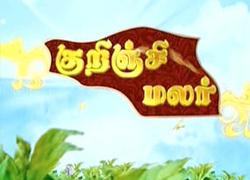 Kurinchi Malar 09-10-2013 Kalaignar Tv Serial