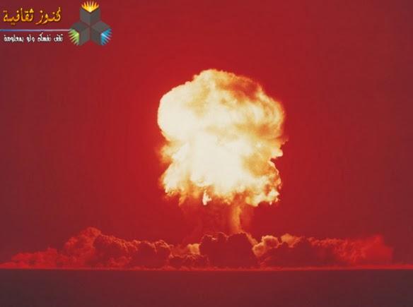 التعرف على المتفجرات قبل وقوعها