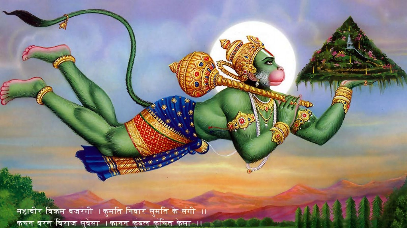 hanuman ji flying in the sky hd photos for facebook