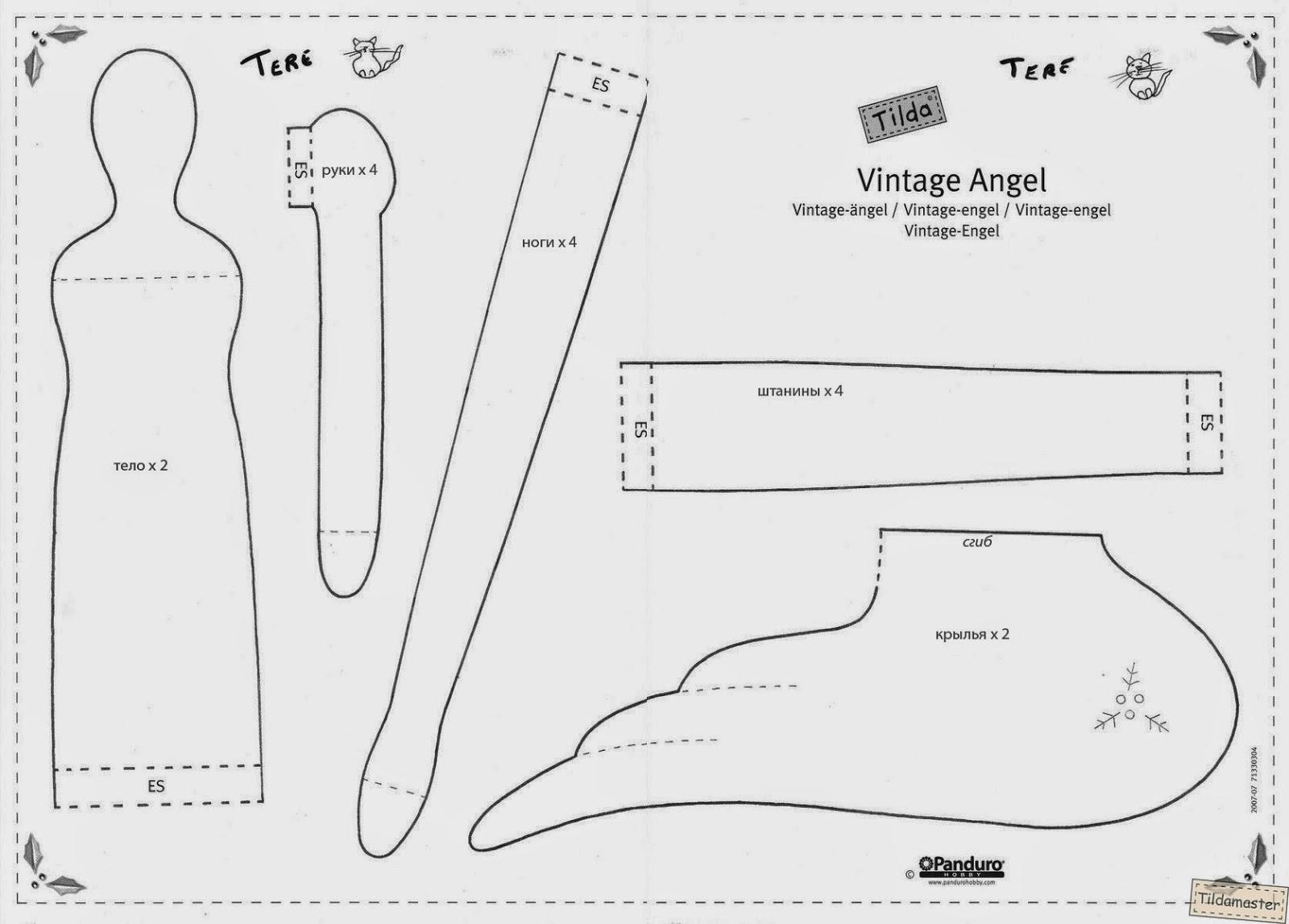 Ангелы из ткани своими руками и выкройки 36