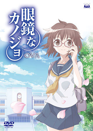Megane Na Kanojo Ova  - {film.NAME_REAL}