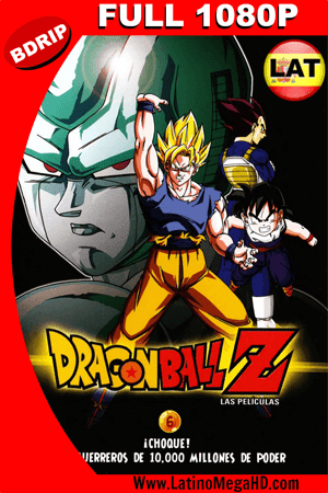 Dragon Ball Z: Los guerreros más poderosos (1992) Latino Full HD BDRIP 1080P ()
