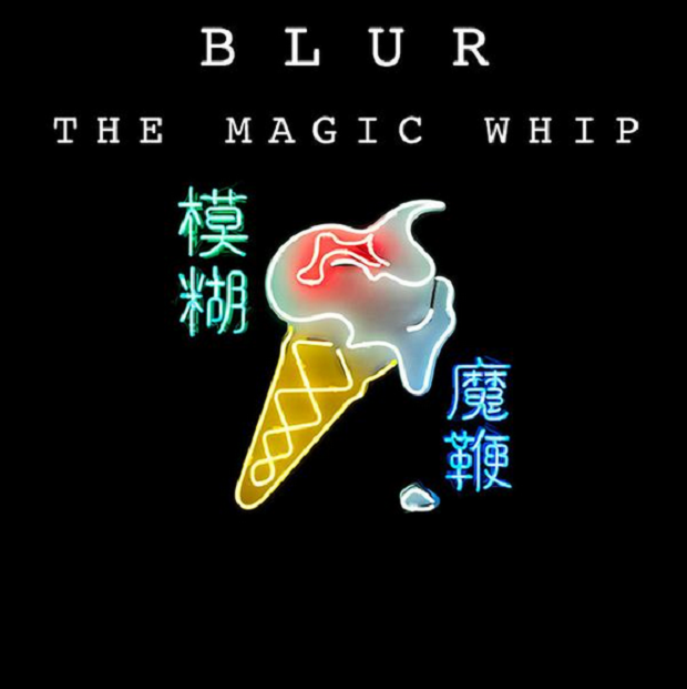 Blur, The Magic Whip, album cover