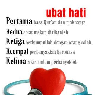 Obat+Hati Gambar DP BBM Islami Terbaru