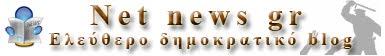Network news gr