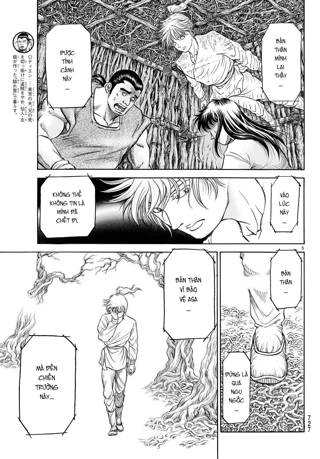 Ryuuroden chu be rong chap 265 trang 4 manga24h