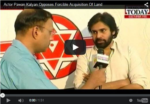 Pawan Kalyan Opposes Forcible Acquisition Of Land | Must Share | I Support Pawan Kalyan