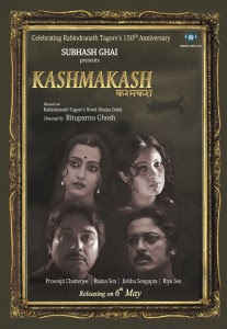 kashmakash-2011-hindi-movie-watch