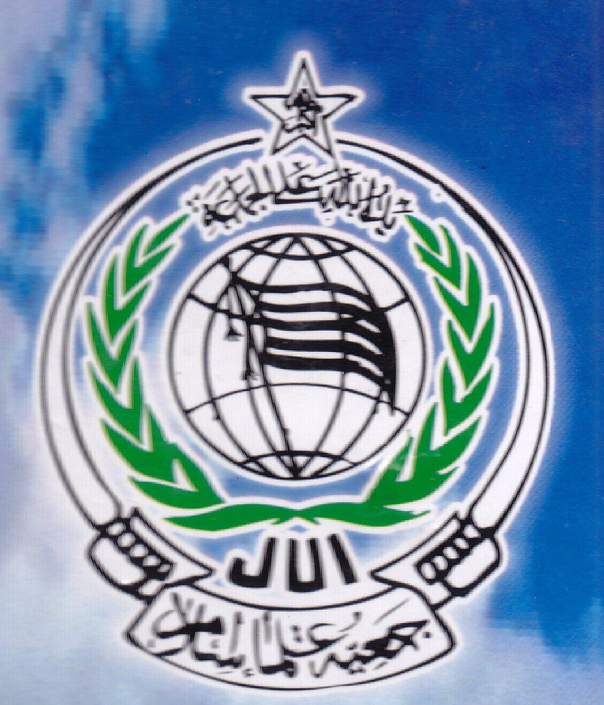 jamait ulma e islam pakistan جمعیت علمائے اسلام monogram of jui
