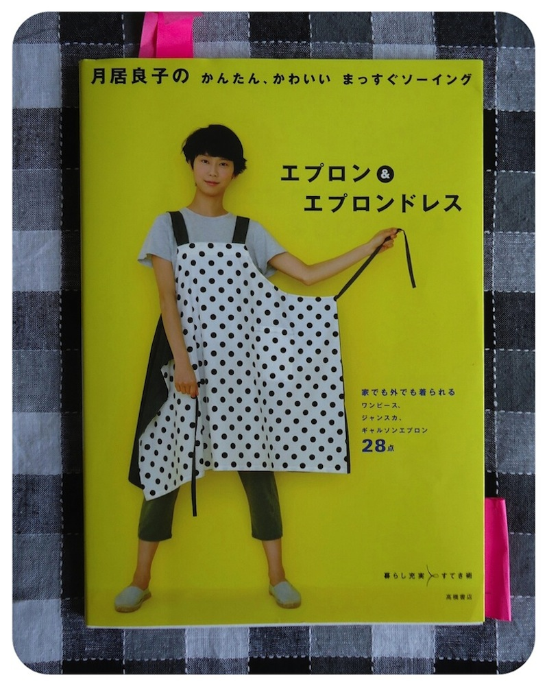 Straight Stitch Apron Dresses by Yoshiko Tsukiori
