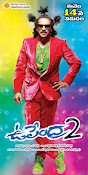 Upendra 2 Movie Wallpapers-thumbnail-6