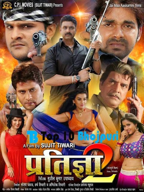 Pratigya 2 (2014) Bhojpuri Movie Trailer