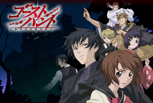 Ghost Hunt Anime All characters