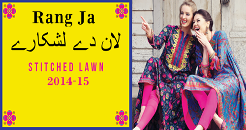 Rang Ja Summer Collection 2014
