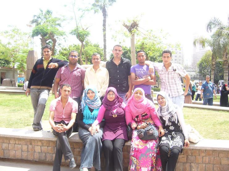 مع طلبة كلية تربية نوعية جامعة طنطا فى المتحف المصرى