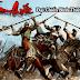 Wap tai game -Tam Quốc - Đại Chiến Bình Thiên Hạ