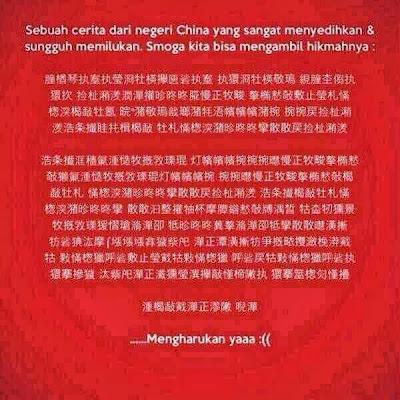 Bahkan Raja Jin pun menangis membaca tulisan ini