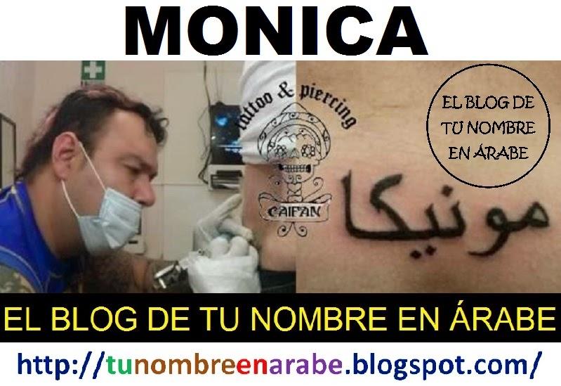 tatuajes de nombres MONICA