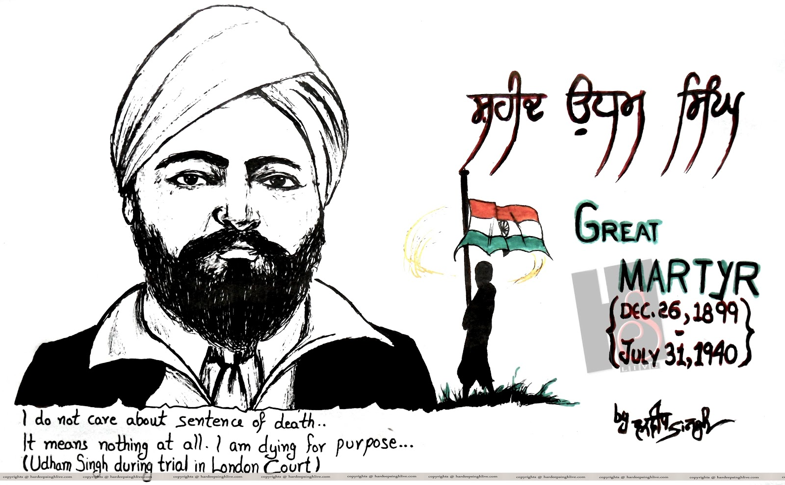 Shaheed Udham Singh Great Martyr additionally  moreover Grace Egbagbe Style Icon And Tv Veteran Covers Tw This October Saying I Am Open To Share in addition  on odwyer