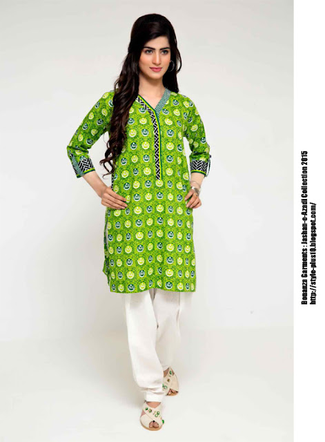 design-kushthsl21-lime-green-kurti-from-jashn-e-azadi-colletion-2015-by-bonanza