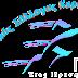 Νέα Ιστοσελίδα Γυμναστικού Συλλόγου Κερατέας