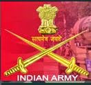 Indian Army Rally Soldier J obs 2017/2017 For 8th/ 10th/ 12th Pass RecruitmentsIndian Army Logo