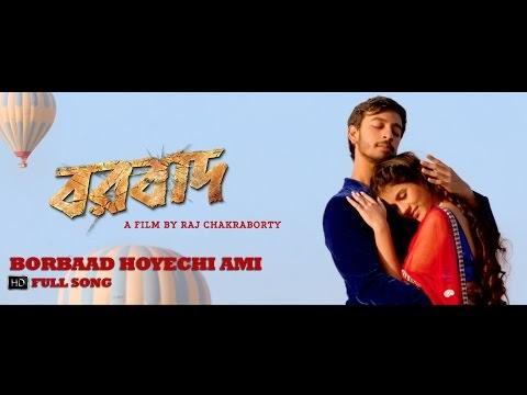 Borbaad Hoyechi Ami - Borbaad (2014) Music Video