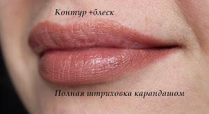http://1.bp.blogspot.com/-yxc2esU2VnM/VDqsbx3NsTI/AAAAAAAAFOc/NJXQ65PJ6JI/s300/IMG_7324.JPG