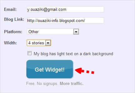 إضافة مواضع قد تهمك بأسهل الطرق لمدونة بلوجر