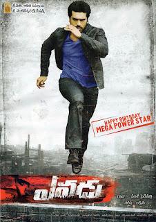 Ramcharan Yevadu First Look HD Posters