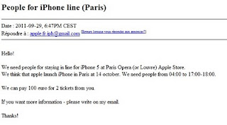 Ticket de file d'attente Apple Store