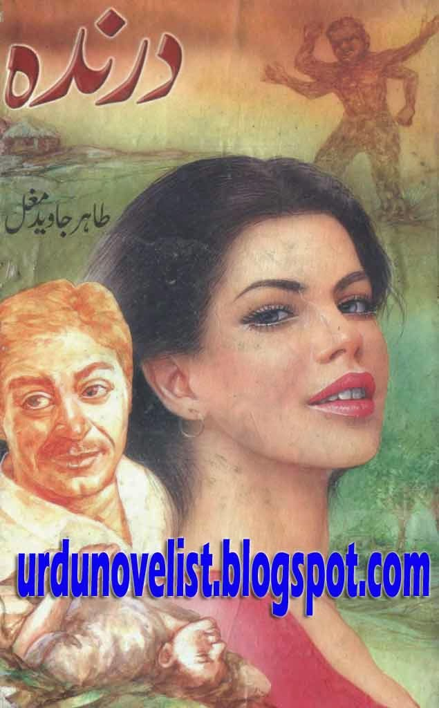 Darinda By Tahir Javed Mughal
