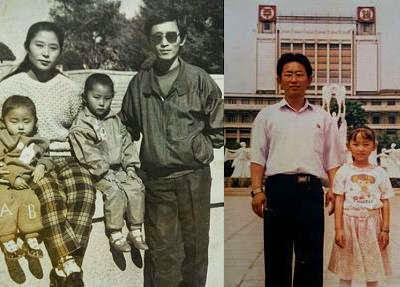 Park Yeon-mi família