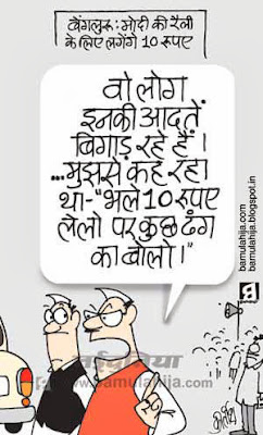 narendra modi cartoon, modi for pm cartoon, election 2014 cartoons, congress cartoon, indian political cartoon, bjp cartoon
