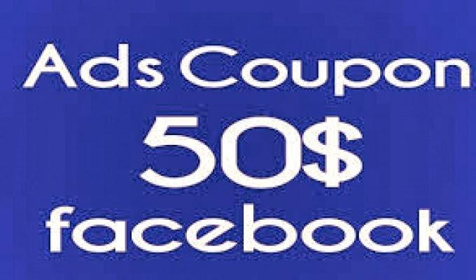 فيس بوك , كوبون فيس بوك , فيسبوك كوبون , فيس بوك 50$