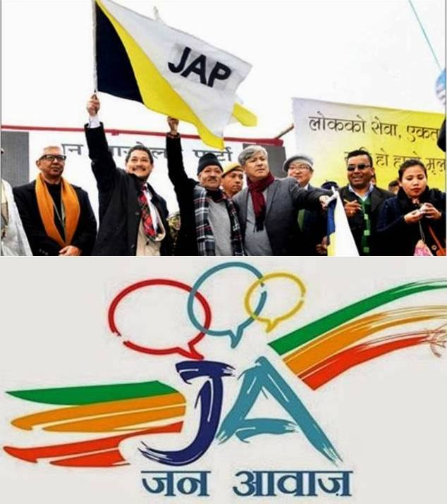 """Sans """"Gorkha"""": Jan Andolan Party and the Suspect Birth of """"Politics of Rational"""" in Darjeeling"""