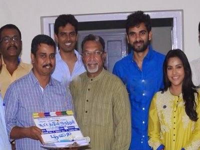 Ashok Selvan, Priya Anand started Kootathil Oruthan