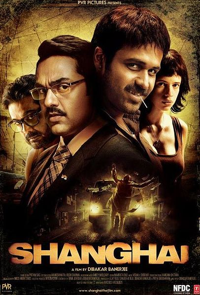 Hindu Undivided Love 3 Download Full Movie In Hindi