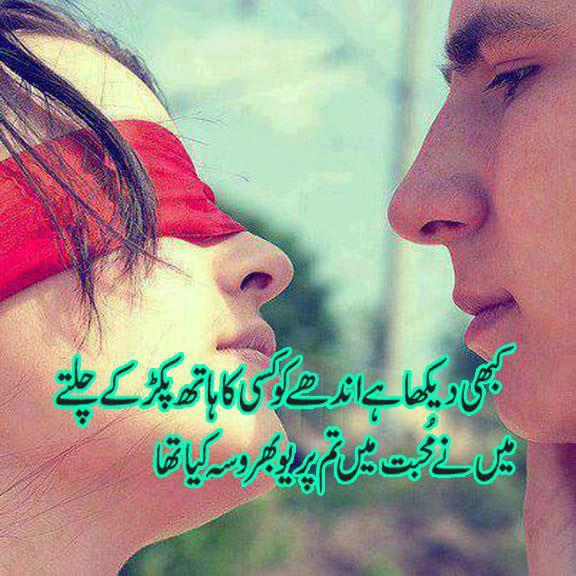 Bewafa Shayari Wallpaper in Urdu Sad Bewafa Shayari Urdu